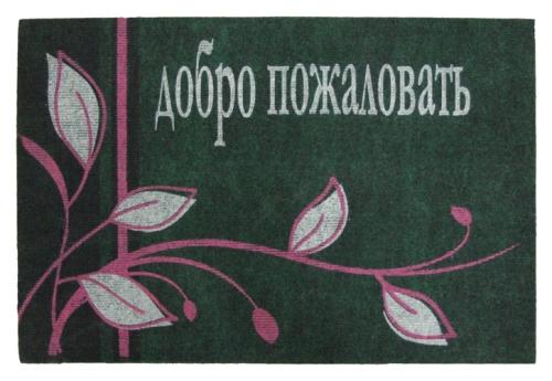 Коврик придверный Efco Нью Эден, цвет: зеленый, 40 х 60 см18418/зелГрязезащитные придверные коврики на латексной основе легко чистятся и моются.