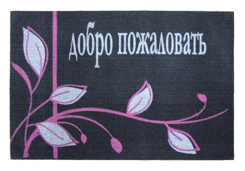 Коврик придверный Efco Нью Эден, цвет: черный, 40 х 60 см18418/черГрязезащитные придверные коврики на латексной основе легко чистятся и моются.
