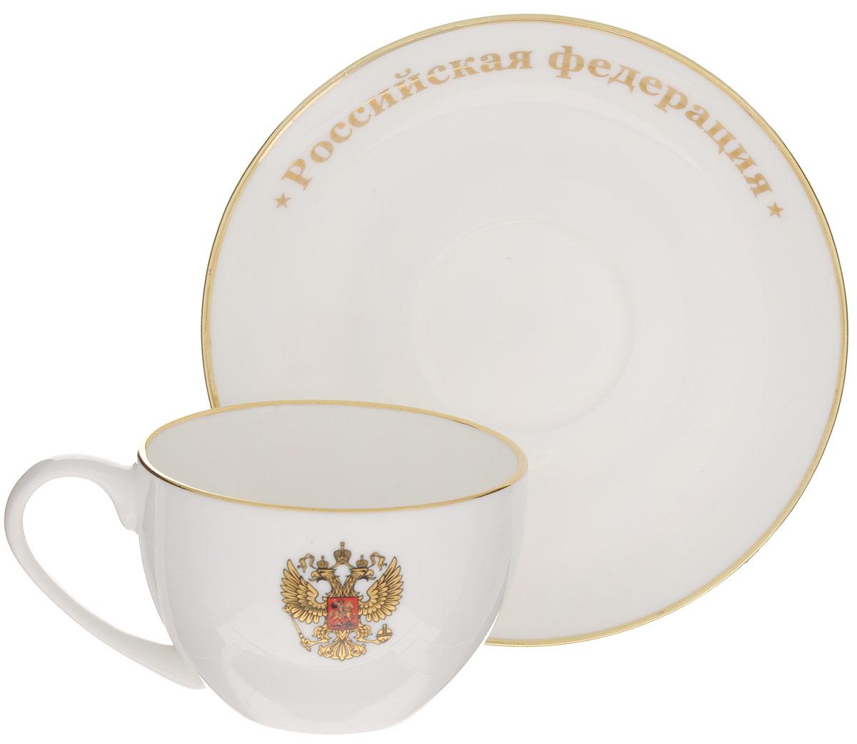 Чайная пара + кофейная пара Герб РФ1898Не использовать в микроволновой печи. Не использовать в посудомоечной машине