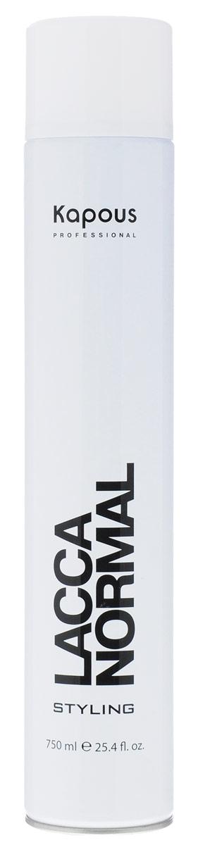 Kapous Professional Лак аэрозольный для волос нормальной фиксации 750 млKap581Лак аэрозольный для волос нормальной фиксации Kapous. Экологический лак для волос нормальной фиксации гарантирует естественную фиксацию, надежно фиксируя сложные, объемные прически. Идеально подходит для создания подвижной и элестичной укладки вне зависимости от факторов окружающей среды. Благодаря уникальной формуле лак абсолютно сухой и не образует пленки на волосах. УФ-фильтр защищает волосы от вредного влияния окружающей среды. Удаляется с волос несколькими взмахами расчески. Экологичное мелкодисперсное распыление. Результат: Быстро высыхает на волосах, прекрасно фиксирует их и придает здоровый блеск.