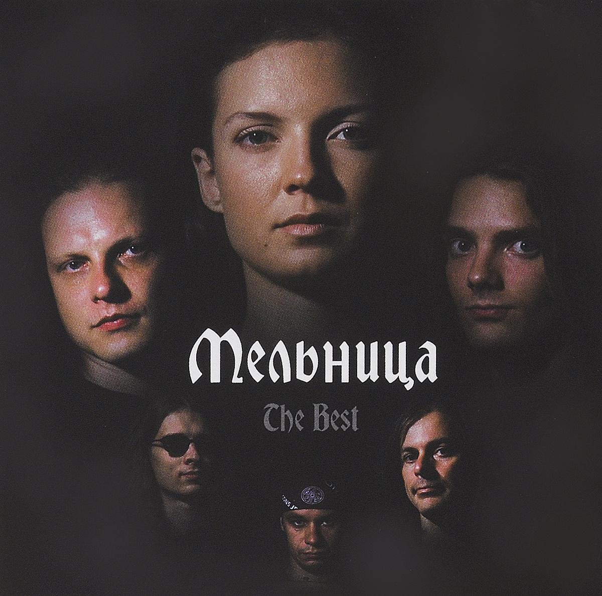 К изданию прилагается 4-страничный вкладыш со списком треков и дополнительной информацией на русском языке.
