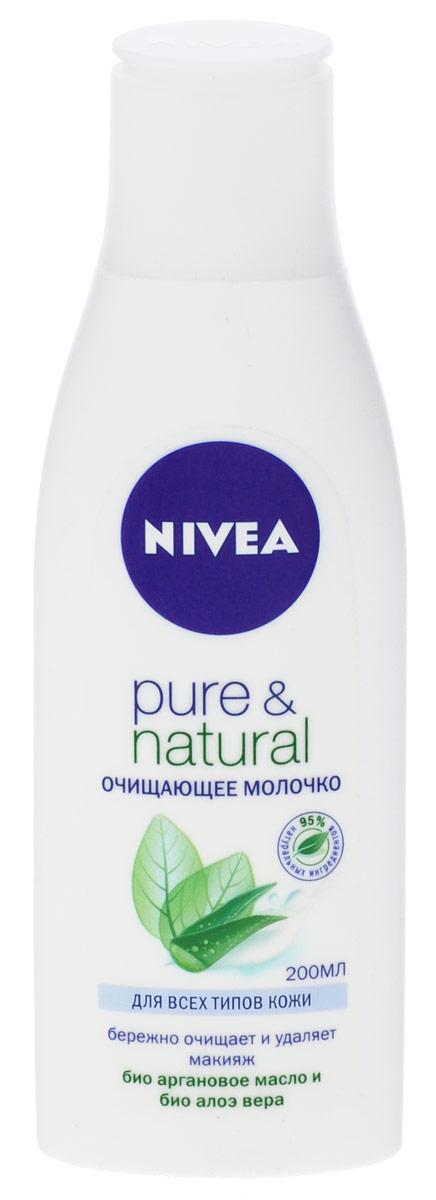 Очищающее молочко Nivea Visage Pure & Natural, для всех типов кожи, 200 мл1002076Очищающее молочко Pure & Natural от Nivea Visage содержит натуральные ингредиенты органического происхождения - аргановое масло и экстракт алое вера, которые мягко воздействуют на кожу, деликатно устраняя даже самые сильные загрязнения и макияж. Ежедневное использование очищающего молочка Pure & Natural от Nivea Visage обеспечивает очищение и увлажнение кожи, делая ее гладкой и сияющей!