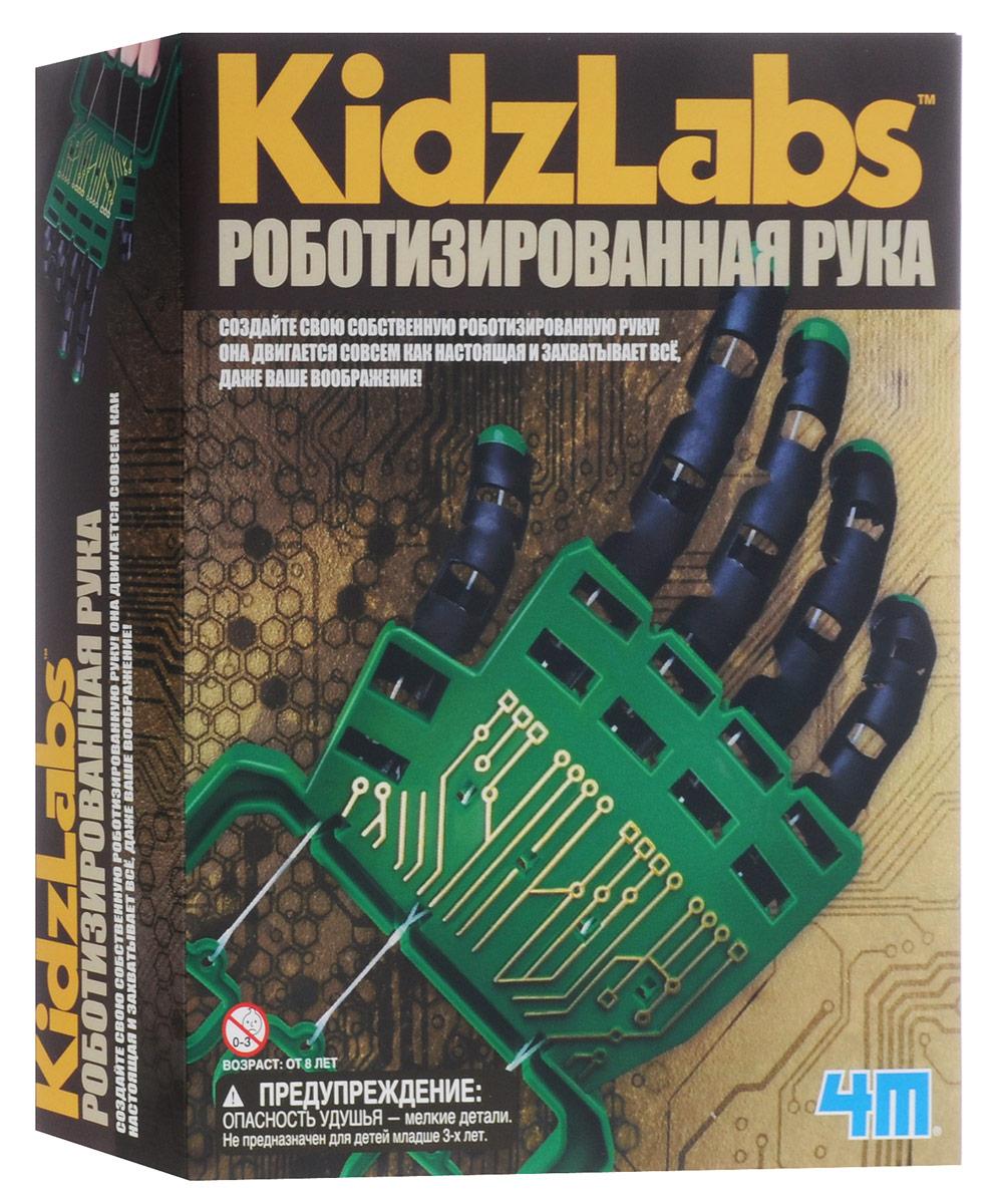 4M Конструктор Роботизированная рука
