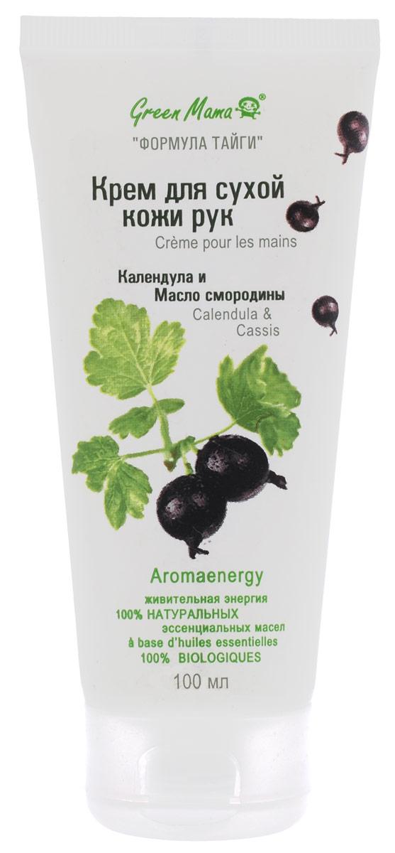 Green Mama Крем для сухой кожи рук Календула и масло Смородины, 100 мл