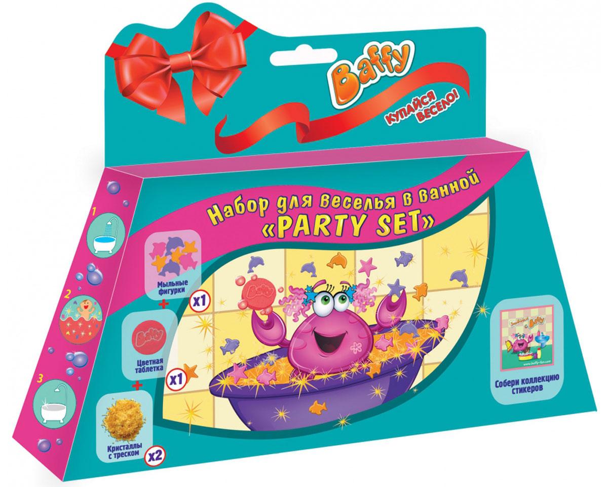 Baffy Набор средств для купания и веселья в ванной Party Set для девочек