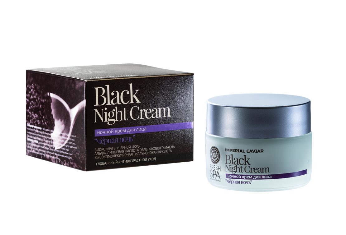 Fresh Spa Крем для лица ночной Imperial Caviar Черная ночь, 50 мл086-01-33335Ночной крем для лица Черная ночь – это глобальное средство омолаживающего ухода, разработанное в соответствии с ночным ритмом жизни организма. Мгновенно питает, увлажняет и восстанавливает упругость кожи, омолаживая ее и придавая ей естественное сияние. Входящие в его состав натуральнее биокомпоненты эффективно борются с возрастными изменениями кожи. Биоколлаген черной икры содержит чудодейственные минеральные ингредиенты, микроэлементы и витамины, активизирует процесс восстановления, стимулирует естественную выработку коллагена, улучшает питание клеток и совершенствует микрорельеф кожи. Альфа — липолевая кислота облепихового масла — мощный универсальный антиоксидант. Является одним из основных ферментов жизненно важных реакций, которые приводят к производству энергии на клеточном уровне. Стимулирует выработку коллагеновых и эластиновых волокон. Усиливает способность коллагеновых волокон задерживать жидкость. Активно увлажняет и питает кожу. Высокомолекулярная гиалуроновая кислота...