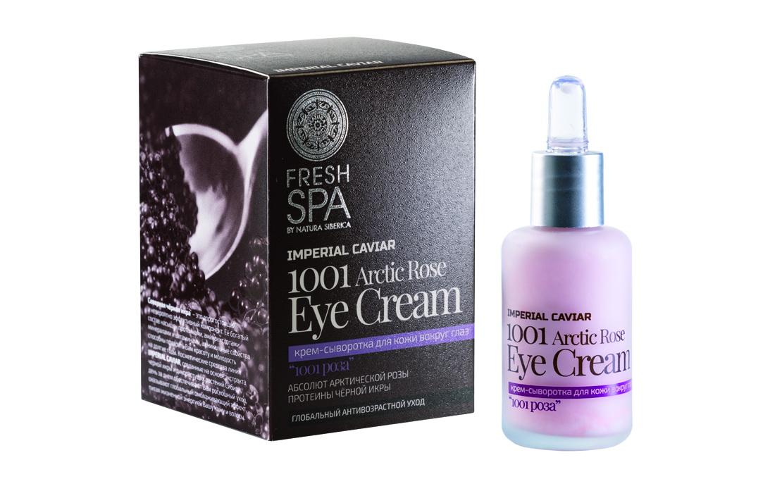 Fresh Spa Крем-сыворотка для глаз Imperial Caviar 1001 роза, 30 мл086-01-33359Крем — сыворотка для кожи вокруг глаз эффективно разглаживает морщинки, устраняет темные круги под глазами, делая Ваш взгляд более молодым и выразительным. Входящие в его состав натуральные био — компоненты эффективно борются с возрастными изменениями. Протеин белой икры, известный своими уникальными омолаживающими свойствами, эффективно разглаживает морщинки, устраняет отеки под глазами, стимулирует выработку собственного коллагена, активизируя тем самым процессы обновления клеток и стирая следы усталости и стресса. Питательные вещества, входящие в состав икры, интенсивно воздействуют на кожу, значительно замедляя процессы увядания. Абсолют арктической розы улучшает микроциркуляцию крови, разглаживает морщины, обладает антисептическим и антибактериальным действием. Эффект: Уменьшение морщинок; устранение отёков; уменьшение тёмных кругов под глазами; кожа более упругая и подтянутая.