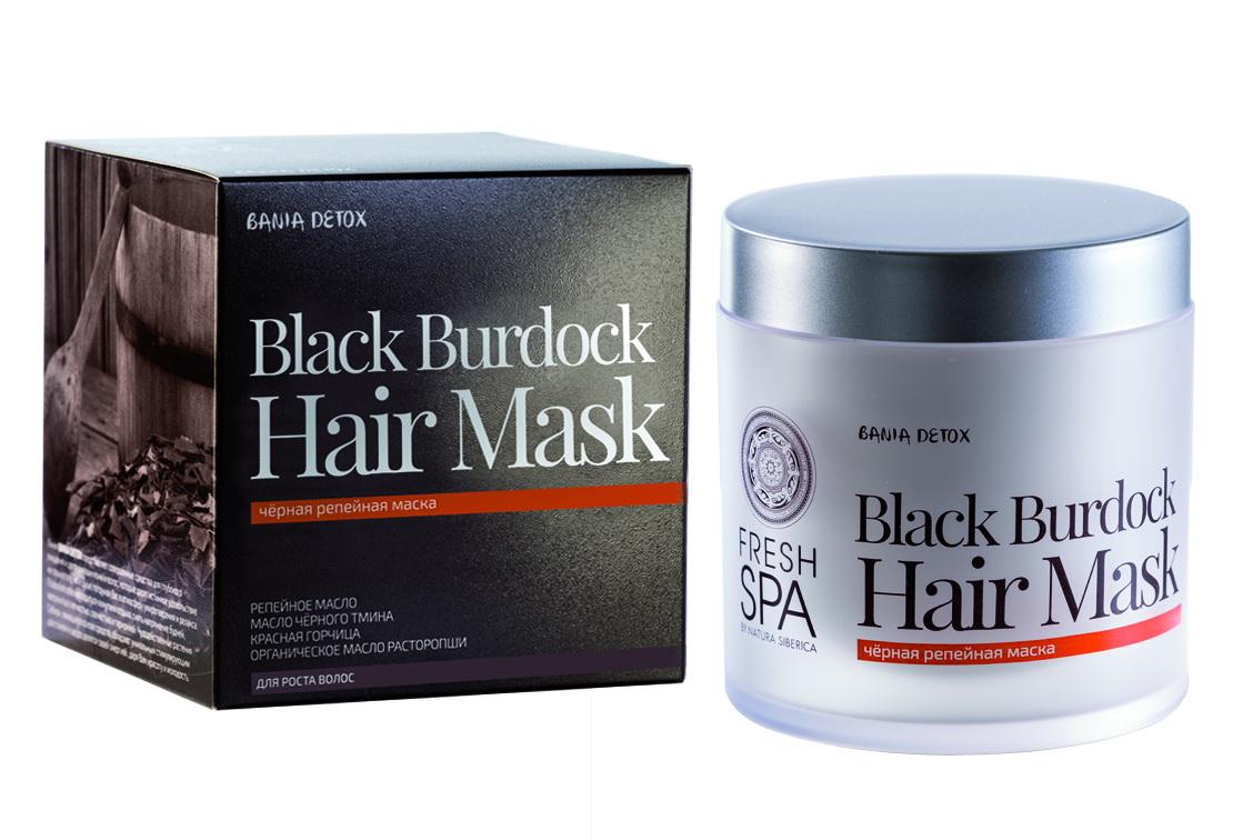 Fresh Spa Маска для волос Bania Detox Репейная, 400 мл086-04-33168Черная репейная маска для роста волос с натуральными органическими маслами проникает глубоко в структуру волос, укрепляет и оздоравливает их корни, возвращая волосам жизненную силу, активизирует рост волос и препятствует их выпадению. Органическое репейное масло – это активный природный стимулятор роста волос. Благодаря высокому содержанию витаминов А и Е оно восстанавливает поврежденную структуру волос, делая их более эластичными, гладкими и послушными. Масло черного тмина питает луковицы волос, укрепляя их и стимулируя рост нового стержня. Помогает минимизировать выпадение волос. Красная горчица оказывает мощное бактерицидное и согревающее действие. Улучшает микроциркуляцию крови, укрепляя волосяные луковицы. Способствует ускорению обменных процессов. Масло расторопши интенсивно питает и увлажняет волосы, делая их более густыми и крепкими. Эффект: Волосы менее ломкие; волокно волоса более устойчиво к внешним воздействиям; волосы более густые и крепкие.