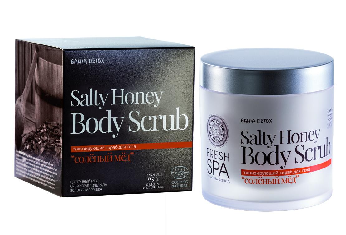 Fresh Spa Скраб для тела Bania Detox Соленый мед, 400 мл086-04-33199Тонизирующий скраб для тела Соленый мед, сочетающий в себе удивительную силу и энергию сибирских растений, превосходно очищает и обновляет кожу, помогая сохранить красоту и молодость. Обладает мощным тонизирующим действием. Натуральный цветочный мед повышает эластичность и упругость кожи, возвращает ей природную эластичность. Сибирская соль рапа насыщает кожу минеральными веществами, выравнивает ее поверхность, активизируя кровоснабжение подкожных тканей. Экстракт золотой морошки насыщает кожу витаминами, оказывает мощное тонизирующее действие, способствует выведению токсинов, делая Вашу кожу нежной и гладкой. Эффект: Интенсивное очищение и тонус; кожа выглядит обновлённой и более эластичной, микрорельеф кожи заметно выровнен; кожа гладкая и шелковистая.
