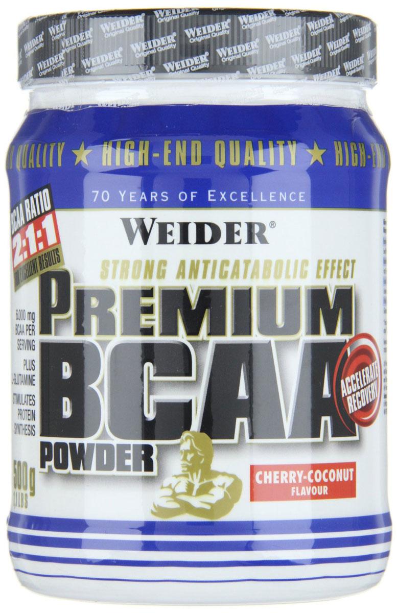 BCAA Weider Premium BCAA Powder 500г вишня-кокос ( 31701 )