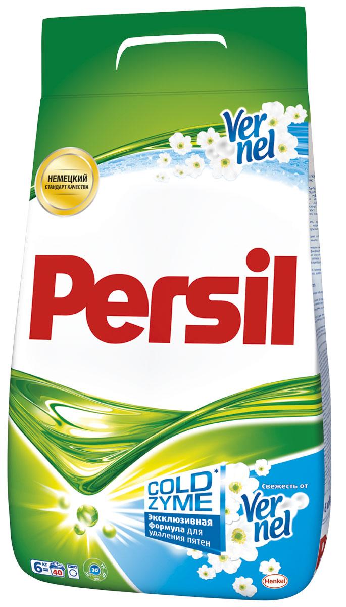 Стиральный порошок Persil Expert Жемчужины свежего аромата, 6 кг904682Стиральный порошок Persil Expert Vernel Жемчужины свежего аромата, универсальный. Persil Expert - стиральный порошок с инновационной формулой, которая содержит активные капсулы жидкого пятновыводителя. Капсулы пятновыводителя быстро растворяются в воде и начинают действовать на пятно уже в самом начале стирки. Благодаря инновационной технологии Persil Expert отлично удаляет даже самые сложные пятна. В состав Persil также входят Жемчужины свежего аромата Vernel - микрокапсулы, похожие на жемчужины, содержащие внутри отдушку Vernel. Во время стирки Жемчужины закрепляются между волокнами ткани и высвобождают свой аромат при каждом движении или прикосновении. Ваша одежда сохраняет свежесть 24 часа и даже дольше. Средство моющее синтетическое универсальное. Предназначен для стирки изделий из хлопчатобумажных, льняных, синтетических тканей и тканей из смешанных волокон в стиральных машинах-автоматах в воде любой жесткости. Для изделий из шерсти и...