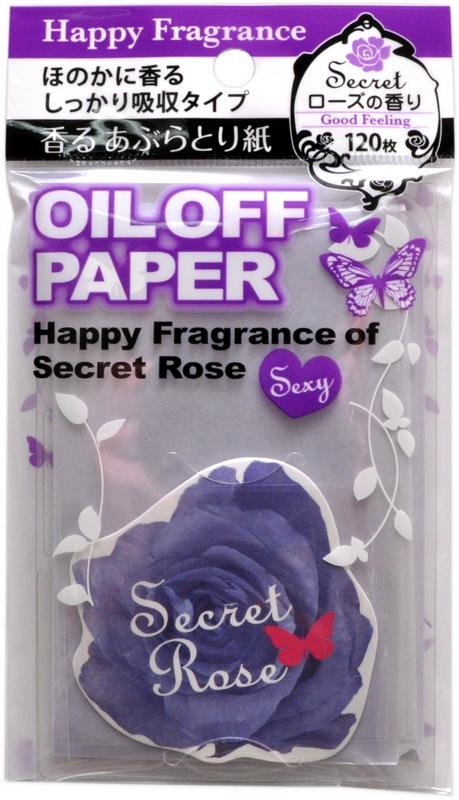 Ishihara Cалфетки для снятия жирного блеска (с ароматом розы), 120 шт322417Салфетки из прочной бумаги превосходно удаляют излишки кожного жира, при этом не нарушая макияж. Специальная обработка бумаги обеспечивает мягкий контакт салфетки с кожей и точечное впитывание. Салфетки позволяют в любое время освежить макияж, убрать жирный блеск с лица. Стильная пластиковая упаковка удобна в использовании. Обладают легким ароматом розы, которая создает специальная пластина, вложенная в упаковку.