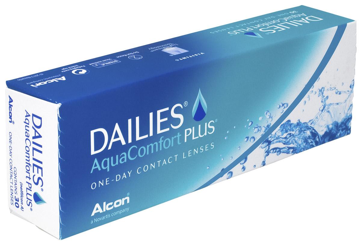 Alcon-CIBA Vision контактные линзы Dailies AquaComfort Plus (30шт / 8.7 / 14.0 / -3.00)38449Dailies AquaComfort Plus - это одни из самых популярных однодневных линз производства компании Ciba Vision. Эти линзы пользуются огромной популярностью во всем мире и являются на сегодняшний день самыми безопасными контактными линзами. Изготавливаются линзы из современного, 100% безопасного материала нелфилкон А. Особенность этого материала в том, что он легко пропускает воздух и хорошо сохраняет влагу. Однодневные контактные линзы Dailies AquaComfort Plus не нуждаются в дополнительном уходе и затратах, каждый день вы надеваете свежую пару линз. Дизайн линзы биосовместимый, что гарантирует безупречный комфорт. Самое главное достоинство Dailies AquaComfort Plus - это их уникальная система увлажнения. Благодаря этой разработке линзы увлажняются тремя различными агентами. Первый компонент, ухаживающий за линзами, находится в растворе, он как бы обволакивает линзу, обеспечивая чрезвычайно комфортное надевание. Второй агент выделяется на протяжении всего дня, он...