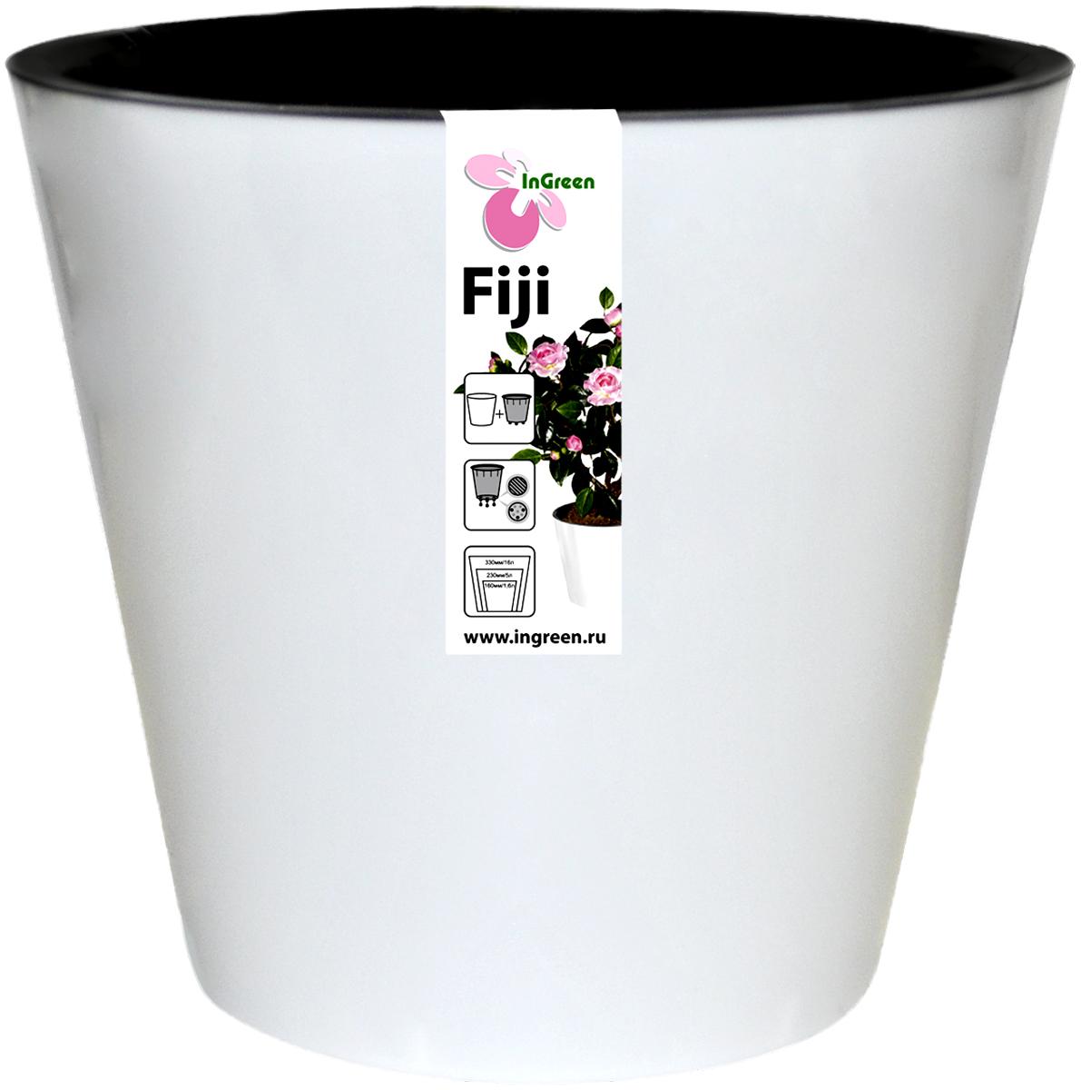 """Горшок для цветов InGreen """"Фиджи"""", с ситемой атополива, цвет: белый, диаметр 16 см"""