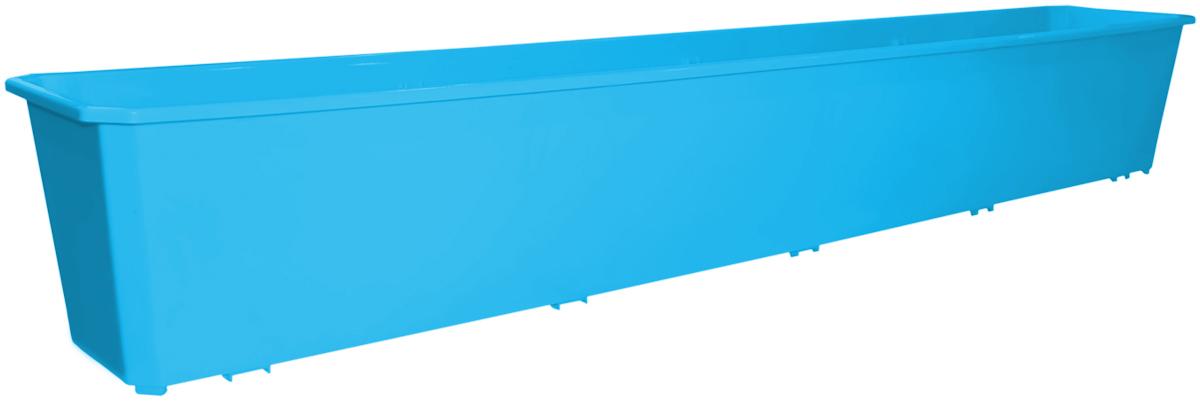 Ящик балконный InGreen, цвет: светло-синий, 100 х 17 х 15 см. ING1808СВСНING1808СВСНБалконный ящик InGreen, изготовленный из высококачественного цветного пластика, предназначен для выращивания цветов и рассады как на балконе, так и в комнатных условиях.