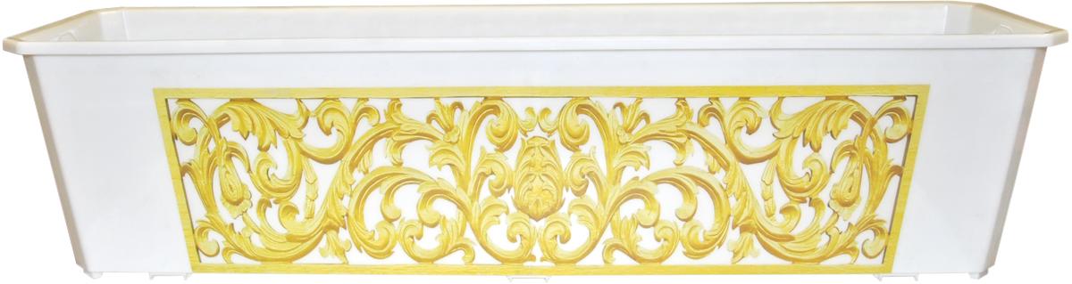 Ящик балконный InGreen, цвет: белый, золотистый, 60 х 17 х 15 см. ING1810БРING1810БРБалконный ящик InGreen, изготовленный из высококачественного цветного пластика, предназначен для выращивания цветов и рассады как на балконе, так и в комнатных условиях.
