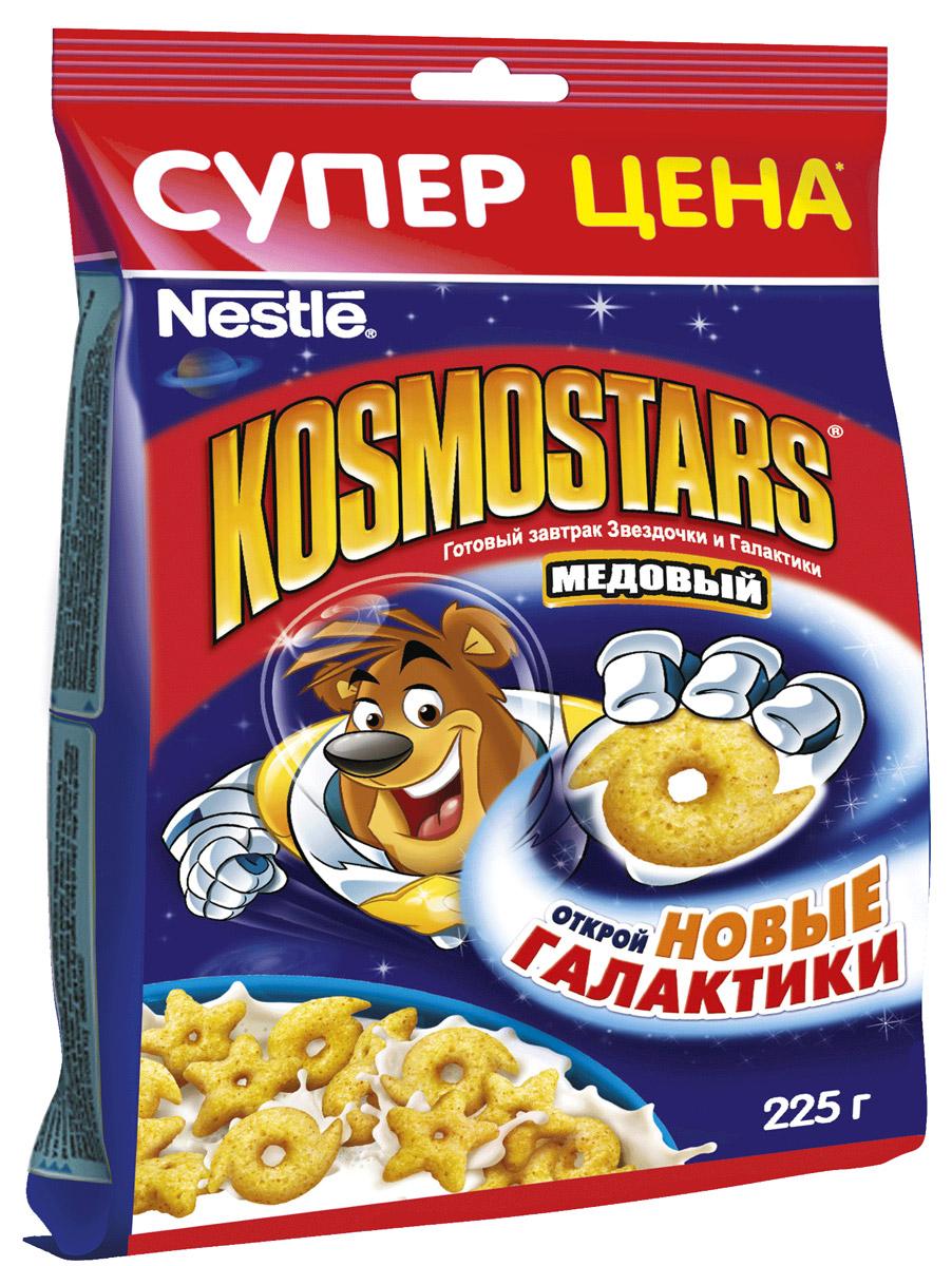 Nestle Kosmostars Звездочки и галактики готовый завтрак в пакете, 225 г12179168Готовый завтрак Nestle Kosmostars - полезный, быстрый и вкусный способ получить заряд позитива и энергии на все утро, как для юных космонавтов, так и для их родителей. Содержит цельные злаки, натуральный мед, витамины и минеральные вещества. Теперь готовый завтрак Kosmostars стал еще полезнее, т.к. он содержит витамин Д и кальций, которые необходимы для построения костей и зубов в детском и подростковом возрасте, а также для поддержания их здоровья в течение всей жизни.
