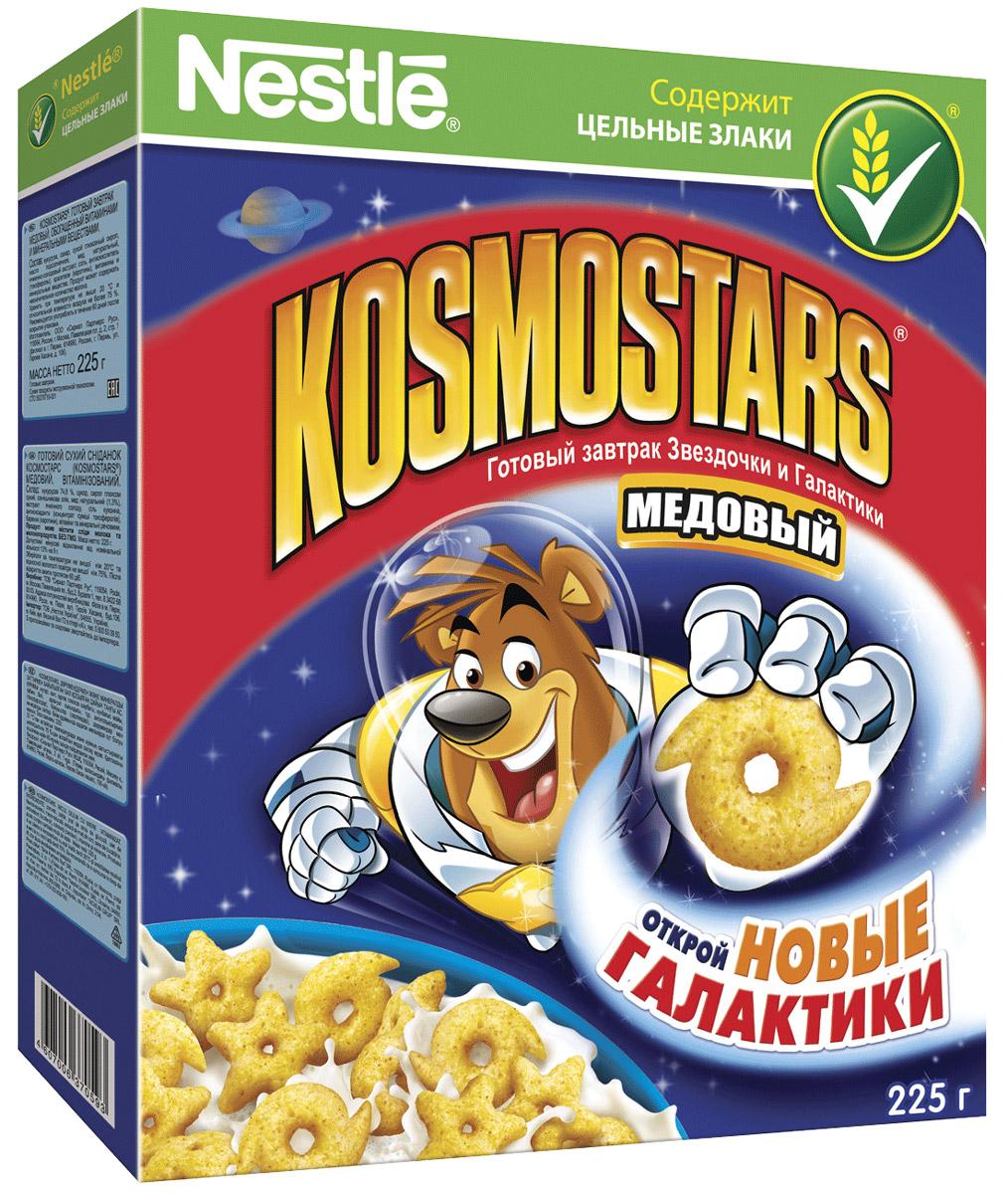 Nestle Kosmostars Звездочки и галактики готовый завтрак, 225 г
