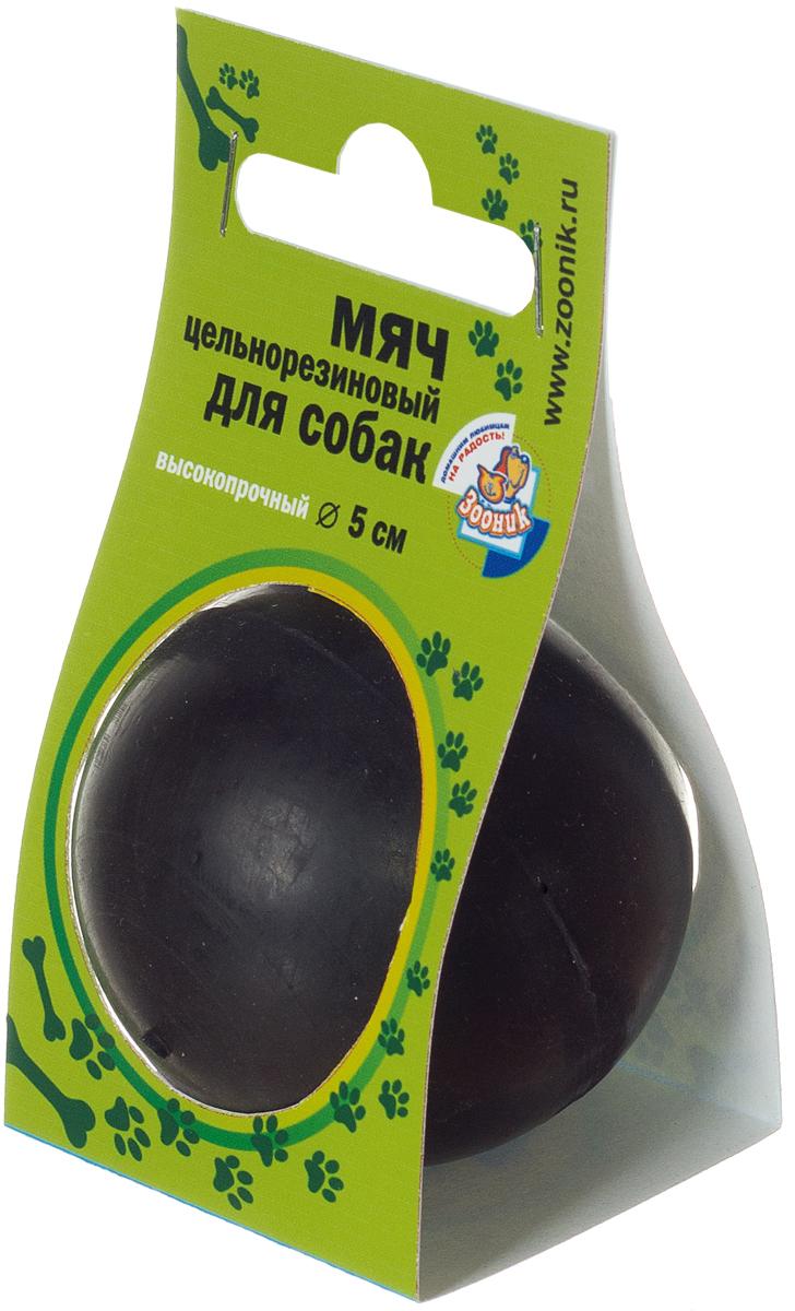 Игрушка Зооник Мяч цельнорезиновый, цвет: черный, 5 см164121Игрушка Зооник Мяч изготовлен из плотной резины. Игрушка не имеет запаха и абсолютно безопасна для вашего питомца. Идеально подойдет для дрессировки и активных игр.