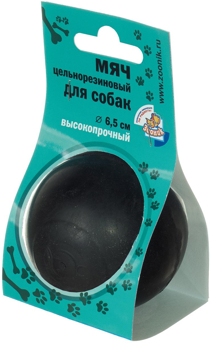 Игрушка Зооник Мяч цельнорезиновый, цвет: черный, 6,5 см16477Игрушка Зооник Мяч изготовлен из плотной резины. Игрушка не имеет запаха и абсолютно безопасна для вашего питомца. Идеально подойдет для дрессировки и активных игр.
