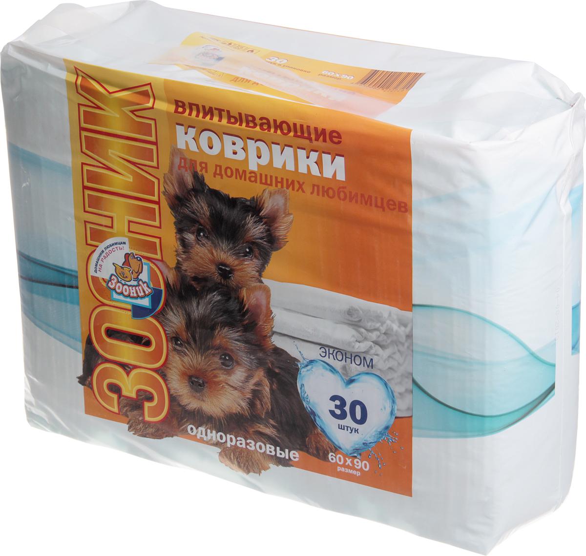 Коврики впитывающие Зооник, 60х90 см, 30 шт3005Коврики впитывающие Зооник предназначены для одноразового использования. Верхний слой изготовлен из мягкого нетканого гипоаллергенного материала, который отлично впитывает и удерживает влагу и поглащает запах. Коврики могут использоваться как для туалетных лотков, так и при транспортировке в переноске или автомобиле. Размер : 60Х90 см. Количество: 30 шт.