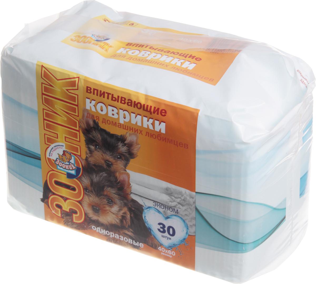 Коврики впитывающие Зооник, 40х60 см, 30 шт3006Коврики впитывающие Зооник предназначены для одноразового использования. Верхний слой изготовлен из мягкого нетканого гипоаллергенного материала, который отлично впитывает и удерживает влагу и поглащает запах. Коврики могут использоваться как для туалетных лотков, так и при транспортировке в переноске или автомобиле. Размер : 40Х60 см. Количество: 30 шт.