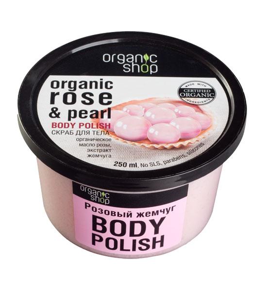 Organic Shop Скраб для тела Розовый жемчуг, 250 мл0861-10181Organic Shop скраб для тела Розовый жемчуг 250 мл. Королевское сочетание органического масла розы и экстракта жемчуга позволяет моментально восстановить и обновить Вашу кожу, придавая ей эластичность и тонус. Не содержит силиконов, SLS , парабенов. Без синтетических отдушек и красителей, без синтетических консервантов.