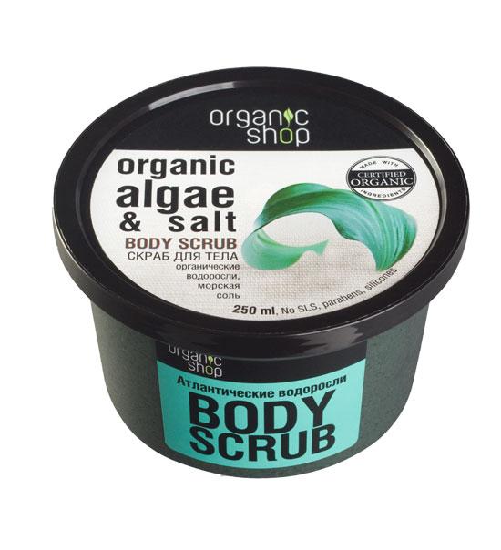 Organic Shop Скраб для тела Атлантические водоросли, 250 мл0861-10242Organic Shop скраб для тела Атлантические водоросли 250 мл.Освежающий скраб для тела на основе органических экстрактов водорослей и морской соли превосходно отшелушивает и обновляет кожу, придавая ей гладкость, бархатистость и здоровый ухоженный вид.Не содержит силиконов, SLS , парабенов. Без синтетических отдушек и красителей, без синтетических консервантов.