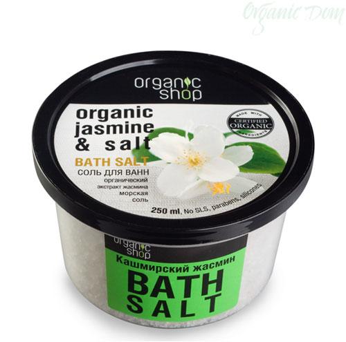 Organic Shop Соль для ванн Кашмирский жасмин, 250 мл0861-10334Organic Shop Соль для ванн кашмирский жасмин 250мл.Удивительное сочетание морской соли и органического экстракта жасмина способно в миг восстановить энергию и тонус кожи. Королевский аромат жасмина пробуждает приятные эмоции и поднимает настроение.Не содержит силиконов, SLS , парабенов. Без синтетических отдушек и красителей, без синтетических консервантов.