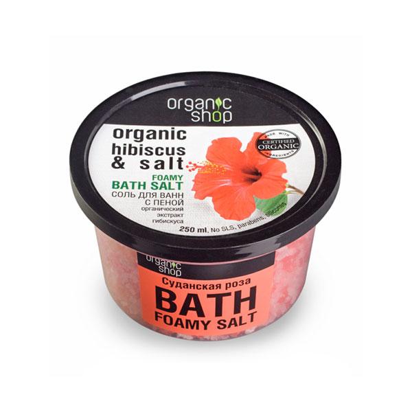 Organic Shop Соль-пена для ванн Суданская роза, 250 мл0861-10464Organic Shop Соль-пена для ванн суданская роза 250мл.Морская соль с пеной подарит неповторимые минуты наслаждения и комфорта, во время принятия ванной. Благоухание чувственной суданской розы подарит покой и умиротворение. Соль на основе натуральных компонентов обладает омолаживающими и восстанавливающими свойствами. После принятия ванной кожа сияет здоровьем — мечта любой женщины.