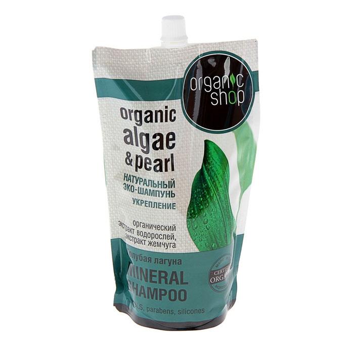Organic Shop Шампунь для волос Голубая Лагуна, 500 мл0861-14141Organic Shop Шампунь для волос Голубая Лагуна Дой-пак 500мл. Экстракт ламинарии увлажняет и питает волосы, защищая от воздействия окружающей среды. Экстракт жемчуга укрепляет корни волос, уплотняет структуру.