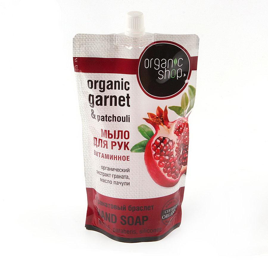 Organic Shop Мыло жидкое Гранатовый браслет, 500 мл0861-14189Organic Shop Мыло жидкое Гранатовый браслет Дой-пак 500мл. Превосходное очищение ваших рук обеспечат входящие в состав мыла экстракты граната. Потрясающий комплексный уход, питание и увлажнение кожи позволяет осуществить масло пачули. Побалуйте свои руки нежным витаминным мылом Organic Shop, окружите их волнующим ароматом натуральных компонентов. После применения витаминного мыла от Органик Шоп, ваши руки получат ощущение чистоты, комфорта и потрясающей мягкости.
