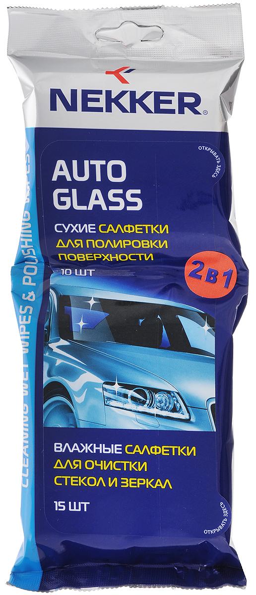 Салфетки 2 в 1 Nekker, для ухода за стеклянными поверхностями автомобиля, 25 шт66694607Салфетки 2 в 1 Nekker - это набор из 15 влажных и 10 сухих салфеток. Влажные салфетки предназначены для очистки автомобильных стекол, зеркал, других стеклянных поверхностей. Сухие салфетки позволяют быстро высушить и отполировать стеклянную поверхность, придать ей прозрачность и блеск. Особая структура нетканого материала работает в 5 и более раз эффективней по сравнению со стандартными тряпочками и губками. Салфетки не оставляют ворсинок, полос, разводов на обработанной поверхности. Комплексное использование обоих вариантов позволяет полностью избавиться от загрязнений, снижающих оптические характеристики. В результате достигаются идеальные параметры прозрачности и отражения. Пропитывающий состав: изопропанол, метоксиизопропанол, композиция неионогенных ПАВ, диметикон, консервант, ароматическая композиция, вода деминерализованная. Товар сертифицирован.