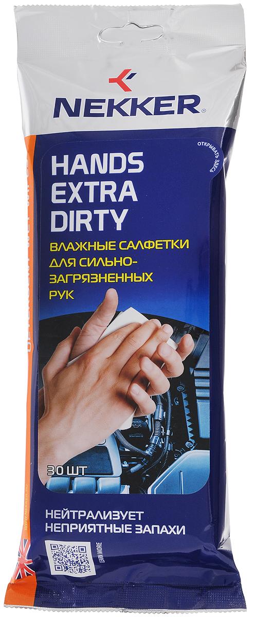 Салфетки влажные Nekker, для очистки сильнозагрязненных рук, 30 шт66691606Влажные салфетки Nekker из мягкого нетканого материала предназначены для очистки рук от сильных загрязнений (бензин, копоть, мазут, гудрон, подсохшее масло). Комплекс современных растворителей и натуральных масел эффективно очищает и одновременно смягчает руки. Особенности: - Нейтрализуют запах загрязнений. - Не раздражают кожу рук. - Придают рукам приятный запах. - Эффективная формула очищения очень сильных загрязнений. - Не оставляют липкости на руках после использования. Пропитывающий состав: пропиленгликоль, композиция неионогенных ПАВ, изопропанол, смягчающие добавки, тетранатрий ЭДТА, консервант, ароматическая композиция, вода деминерализованная. Товар сертифицирован.