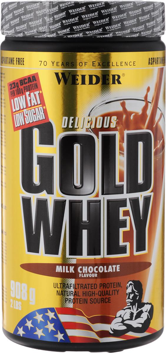 Протеин сывороточный Weider Gold Whey, молочный шоколад, 908 г31211Сывороточный протеин Weider Gold Whey - это протеиновый порошок с концентратом сывороточного протеина, который обладает приятным вкусом и отвечает всем физиологическим потребностям. Сывороточный белок обладает наивысшей биологической ценностью, лучше всего переносится организмом и дает прирост чистой мышечной массы. В качестве сырья используется микрофильтрованный протеин, который не выносит высоких температур и высокого давления. В состав продукта входят важнейшие аминокислоты с разветвленной структурой (BCAA), которые не дадут вашим мышцам мучиться от катаболизма, и глютамин. Gold Whey также содержит глобулин и гликомакропептиды, которые являются биологически активными веществами. Они способствуют укреплению здоровья подобно пробиотикам или Омега-3 жирным кислотам. В Gold Whey содержатся бета- и альфа-лактоглобулины, которые регулируют кислотно-щелочной баланс и являются поставщиками энергии. Иммуноглобулины укрепляют защитные силы организма, а...