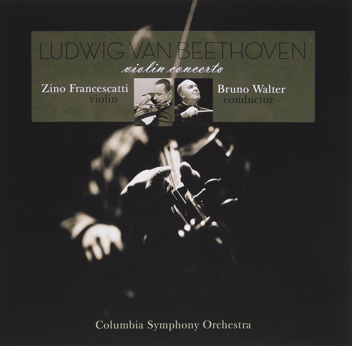 Bruno Walter. Ludwig Van Beethoven. Violin Concerto (LP)