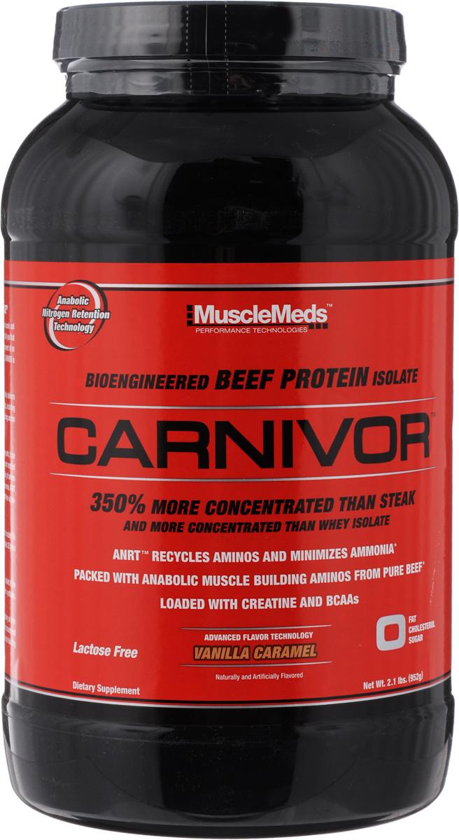 Протеин MuscleMeds