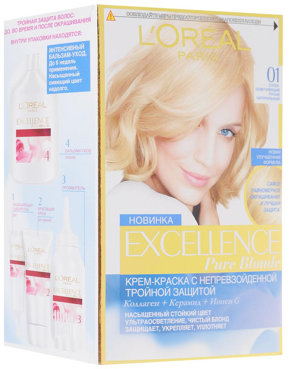 LOreal Paris Краска для волос Excellence, оттенок 01, Суперосветляющий русый натуральный, 270 млA0691128Крем-краска Excellence защищает волосы до, во время и после окрашивания. Активная формула с Про-Кератином, Керамидами и активным компонентом Ионен G обеспечивает стойкий равномерный цвет и 100% закрашивание седины. Защитная сыворотка лечит поврежденные участки волос. Густой красящий крем обволакивает каждый волос и насыщает его цветом. Бальзам-уход восстанавливает, укрепляет и уплотняет волосы. В состав упаковки входит: защищающая сыворотка (12 мл), флакон-аппликатор с проявителем (72 мл), тюбик с красящим кремом (48 мл), флакон с бальзамом-уходом (60 мл), аппликатор-расческа, инструкция, пара перчаток.