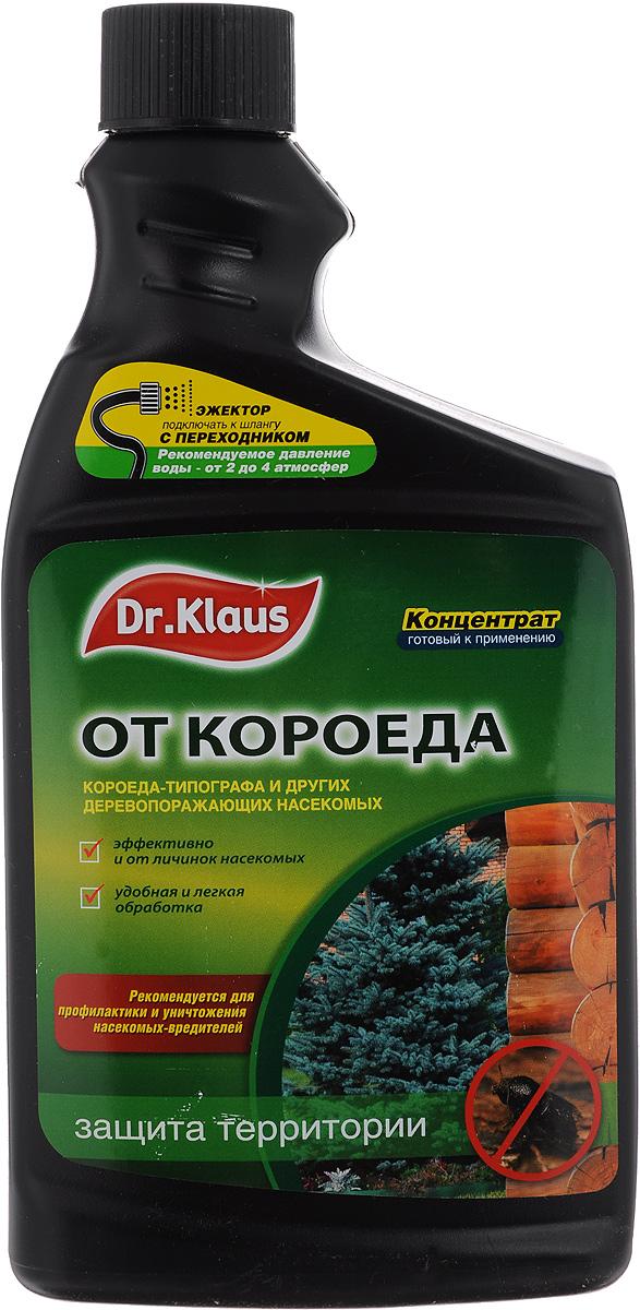 Средство от короеда Dr.Klaus, концентрат, сменный флакон, 1 лDK09240011Концентрированное средство Dr.Klaus предназначено для уничтожения деревопоражающих насекомых, а также их личинок на деревьях и кустарниках. Средство эффективно борется с рядом насекомых-вредителей: короед-типограф, узкотелая зеленая златка, гравер обыкновенный, лубоед малый сосновый, древесница въедливая, сосновая синяя златка, сосновый большой лубоед, вершинный короед, сосновый черный усач, хвойный большой рогохвост, сосновый большой долгоносик. Состав: лямбда-цигалотрин, трансфлутрин, стабилизатор, эмульгатор, вода. Товар сертифицирован.