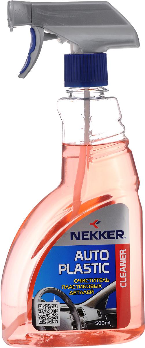 Очиститель пластиковых деталей автомобиля Nekker, 500 мл66804808Современное высокоэффективное пенное средство Nekker предназначено для очистки и обновления внешнего вида панели приборов, пластиковых, виниловых, резиновых деталей и поверхностей. Активная пена глубоко проникает в поры и трещины, эффективно очищает фактурные поверхности, не оставляя масляных следов. Состав: вода, жидкости полиорганосилоксановые, спирт изопропиловый, вещества анионные и неионогенные поверхностно-активные, отдушка, краситель. Товар сертифицирован.