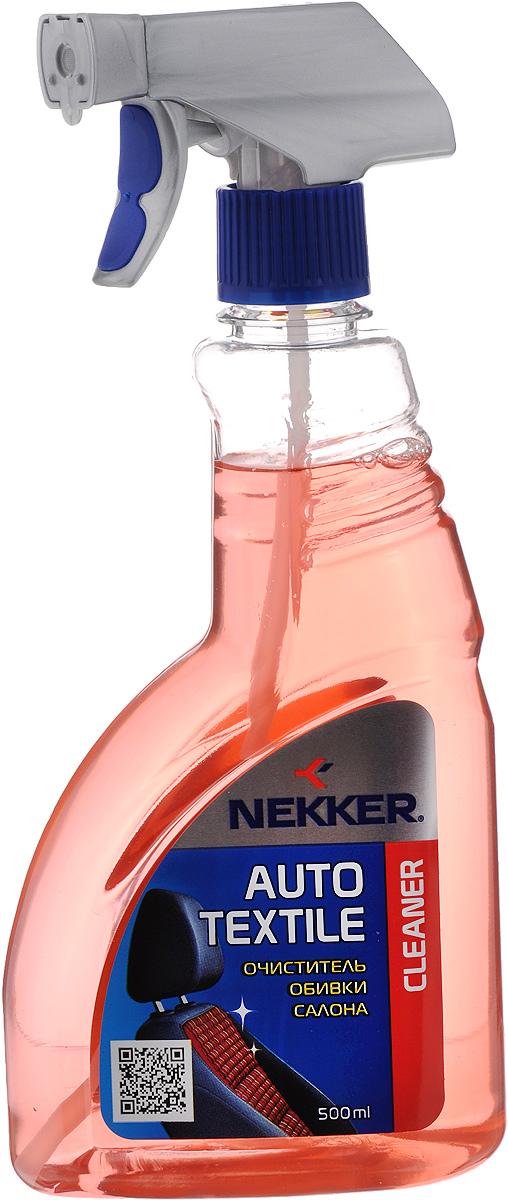 Очиститель обивки салона автомобиля Nekker, 500 мл66651105Современное высокоэффективное пенное средство Nekker предназначено для очистки текстильной обивки сидений автомобиля, ковриков из натуральных и синтетических тканей. Придает изделиям антистатические свойства. Состав: композиция поверхностно-активных веществ, изопропанол, комплексообразователь, ароматизатор, краситель. Товар сертифицирован.