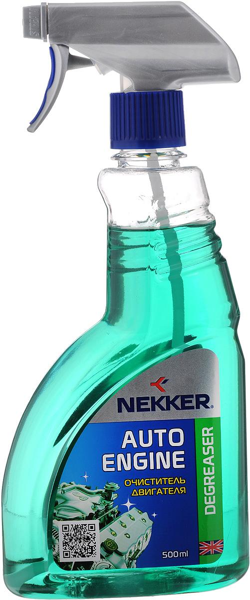 Очиститель для двигателя Nekker, 500 мл66180100Средство Nekker легко удаляет пыль, грязь, машинное масло, бензин и пригоревшие технические жидкости. Подходит для наружной поверхности двигателя, моторного отсека и других агрегатов в подкапотном пространстве. Не наносит вреда электрическим цепям автомобиля. Сохраняет эффективность на холодном двигателе. Состав: органические растворители, эмульгатор, краситель. Товар сертифицирован.