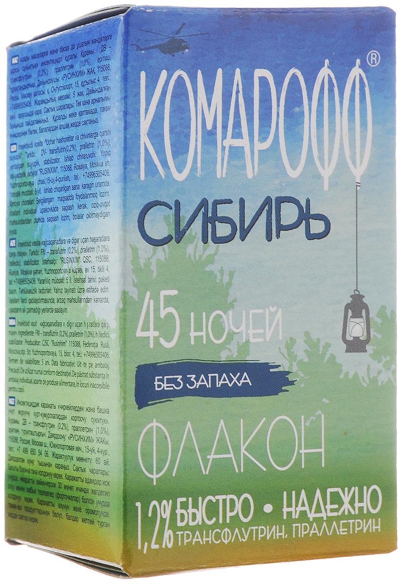 """Жидкость от насекомых Комарофф """"Сибирь"""", сменный флакон, 45 ночей, 30 мл OF01080131"""