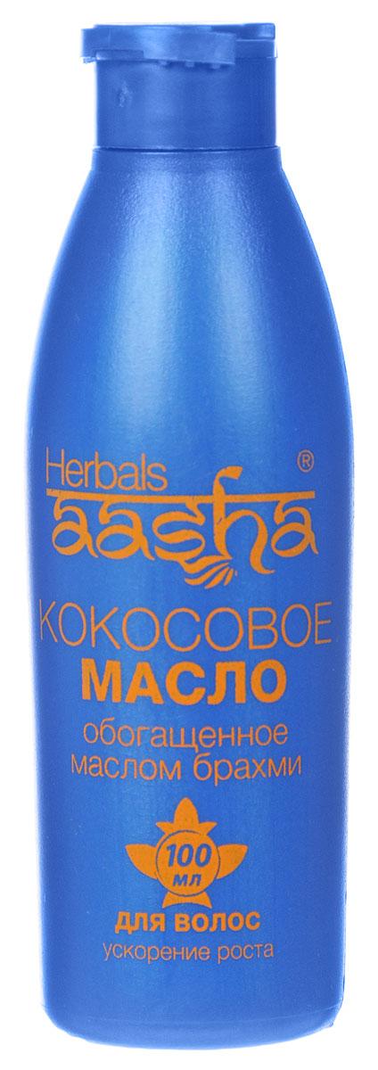 Aasha Herbals Кокосовое масло для волос, обогащенное маслом Брахми, 100 мл