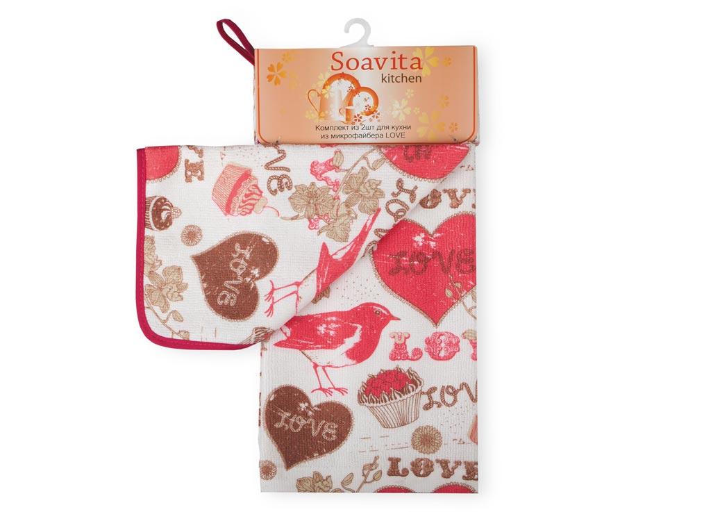 Комплект кухонный Soavita Love, цвет: коралловый, коричневый, 2 предмета49Перед использованием постирать при температуре не выше 40 градусов