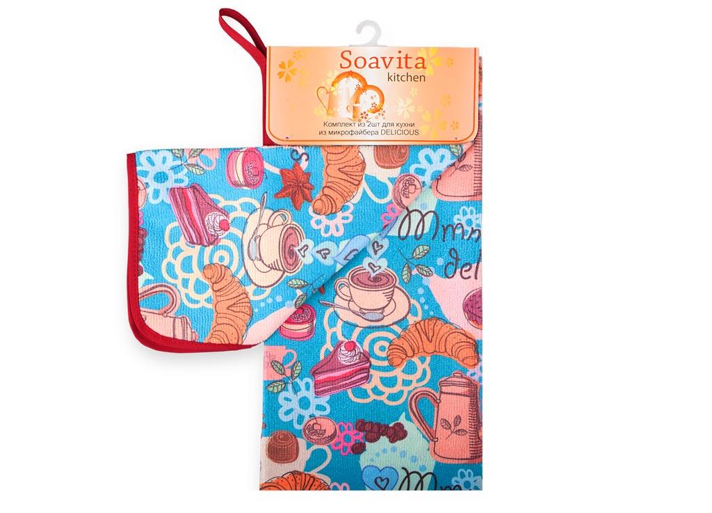 Комплект кухонный Soavita Delicious, цвет: бирюзовый, 2 предмета54Перед использованием постирать при температуре не выше 40 градусов