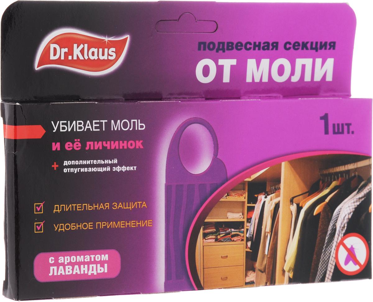 """Подвесная секция от моли """"Dr.Klaus"""", с ароматом лаванды"""