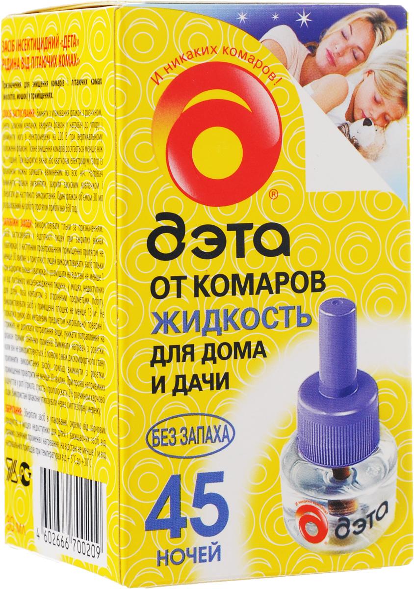 Жидкость от комаров Дэта, сменный флакон, 45 ночей, 30 мл66700209Жидкость Дэта незаменима для уничтожения комаров и других летающих насекомых (москитов, мошек) в помещении. Специально разработанная рецептура, без запаха, гарантирует безопасность и эффективность использования. Один флакон жидкости обеспечивает надежную защиту от комаров на протяжении 45 ночей даже при открытых окнах! Состав: 1,2% праллетрин, растворитель, стабилизатор. Товар сертифицирован.