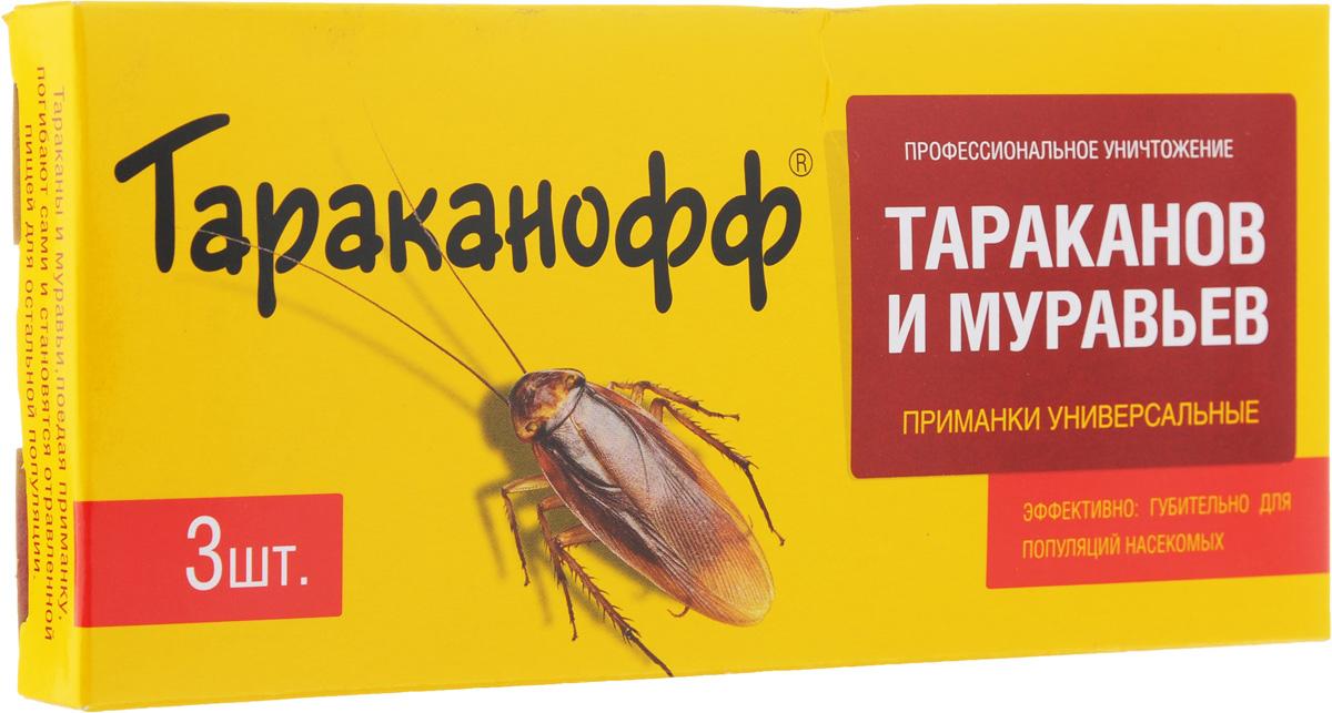 Приманка для уничтожения тараканов и муравьев Тараканофф, 3 штOF05010041Высокоэффективное средство от тараканов и муравьев Тараканофф, содержащее пищевые добавки, привлекательно для насекомых. Тараканы и муравьи, поедая приманку, погибают сами и становятся отравленной пищей для остальной популяции. Состав: 0,05% фипронил, технологические добавки, пищевые аттрактанты. Комплектация: 3 шт. Товар сертифицирован.
