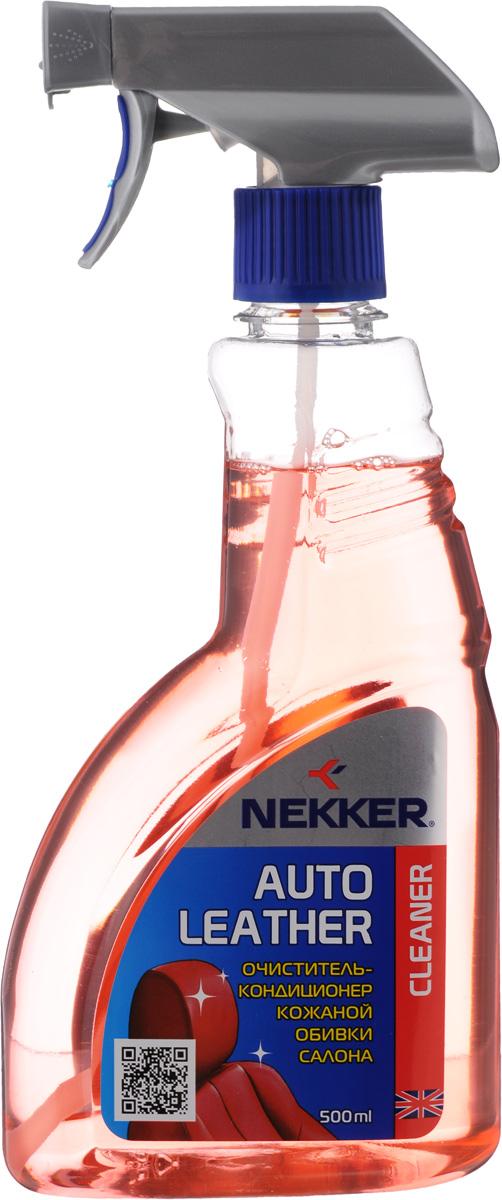 Очиститель-кондиционер кожаной обивки салона Nekker, 500 мл66803801Современное высокоэффективное пенное средство Nekker предназначено для очистки и обновления обивки салона из натуральной и искусственной кожи. Активная пена глубоко проникает в поры кожи, впитываясь без остатка. Не оставляет жирных следов. Придает кожаной обивке мягкость, шелковистость, водоотталкивающие свойства. Обладает антистатическими свойствами. Состав: вода, жидкости полиорганосилоксановые, спирт изопропиловый, вещества анионные и неионогенные поверхностно-активные, отдушка, краситель. Товар сертифицирован.